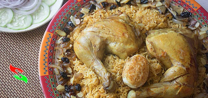 boiled chicken and rice recipe