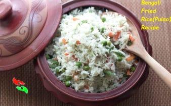 bengali fried rice recipe