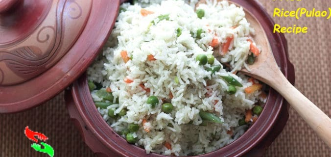 bengali fried rice recipe
